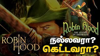 Robin Hood True Story | Short Moral Stories Tamil