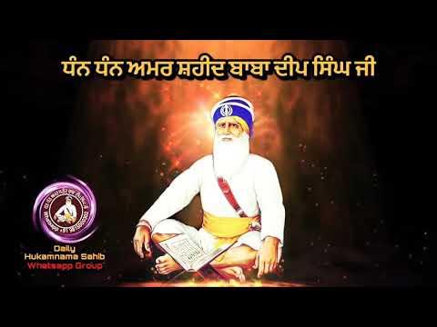 New Punjabi WhatsApp status 2020💖 l Baba deep Singh ji ...
