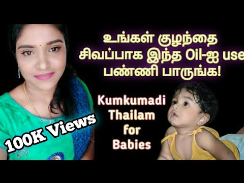 தமிழில்-how-to-use-kumkumadi-thailam-for-babies-|-day-23