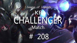 Korea Challenger Match #208/LO…