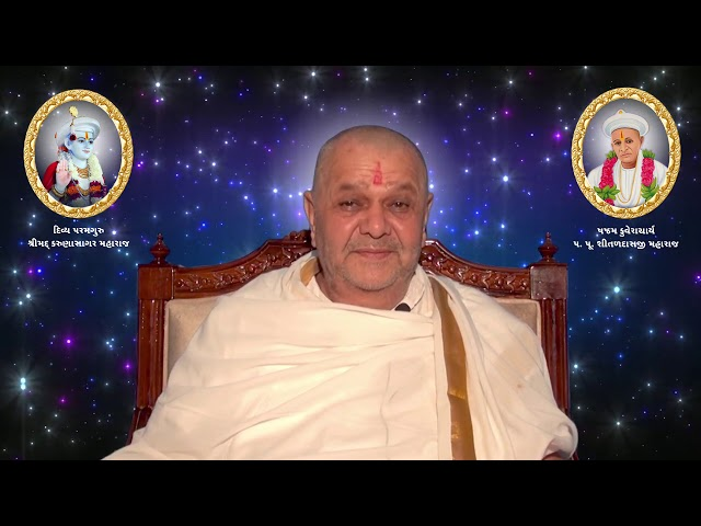 Guruji Gadyabhishek Suvarna Jayanti Mahotsav
