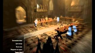 Dawnguard способности Лорда-Вампира