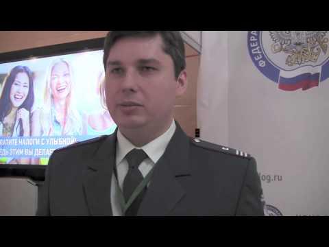 """VII Всероссийский форум """"Инфотех 2014"""" Налоговая служба личный кабинет"""