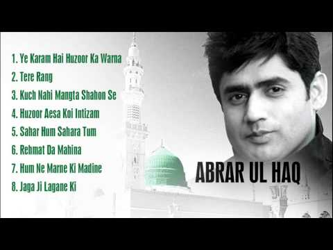 SAB RANG AAP (PBUH) SE - FULL ALBUM JUKEBOX - ABRAR UL HAQ [FULL SONGS]