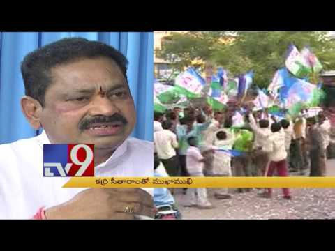 Ex-YCP MLA Karri Seetharam on defecting to TDP - Mukha Mukhi - TV9