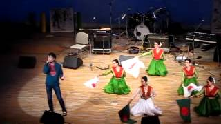Japan Bangladesh friendship Song