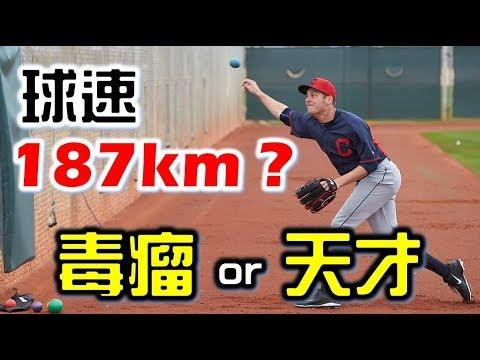 當年被視為問題球員的怪咖菜鳥,正在逐漸證明自己的棒球理論!【Josh聊棒球】