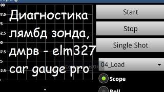 Диагностика лямбд, дмрв elm327 car gauge pro на примере Nissan