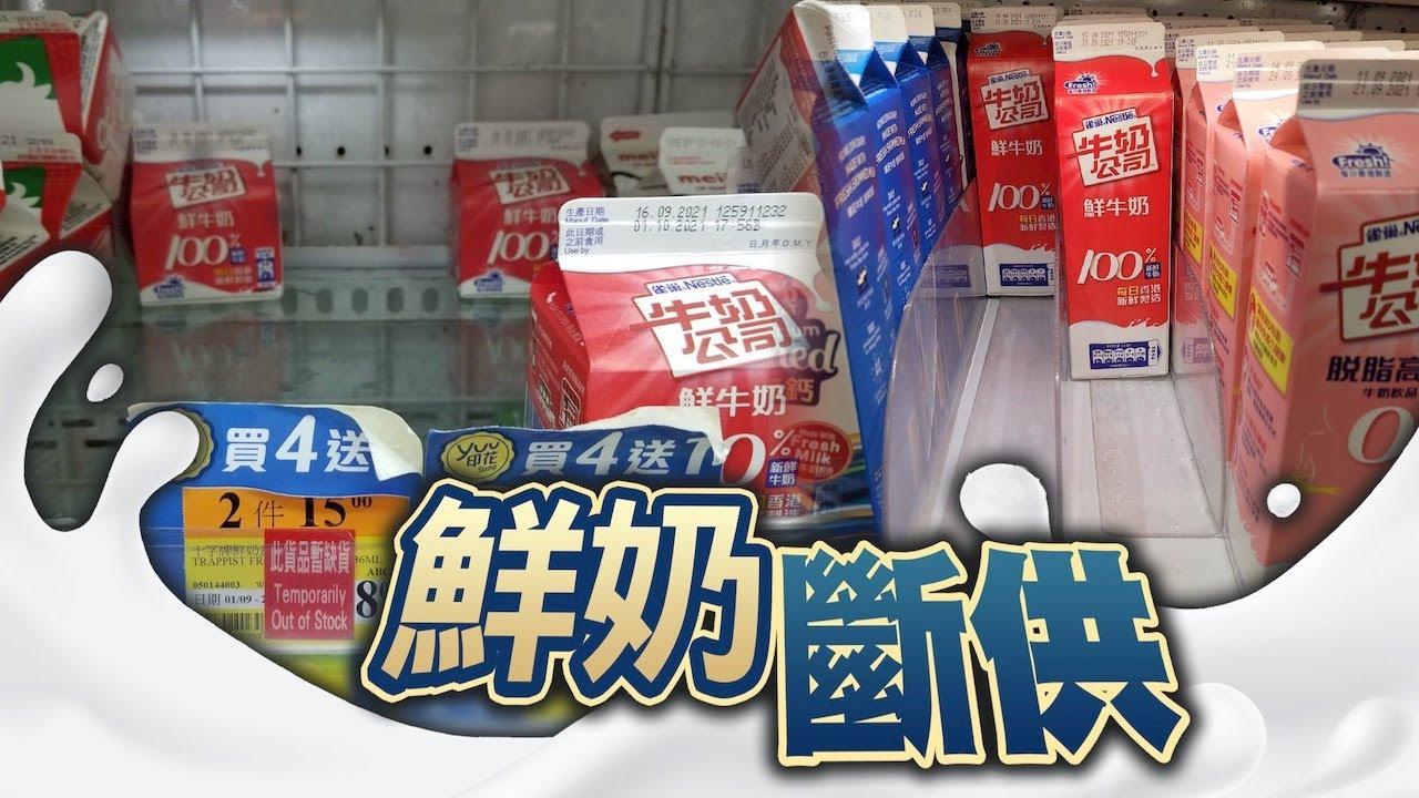Download 【on.cc東網】東方日報A1:供應鏈大兜亂 糧食短缺乍現