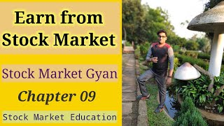 Stock Market For Beginners  How can Beginners start Investing in Share Market