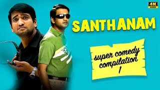 Santhanam | Super Comedy Compilation | Santhanam Super Hit Movies