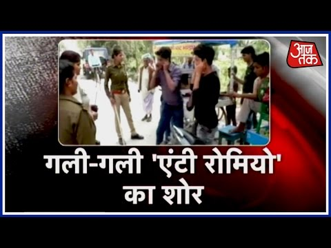 Watch UP Police Anti-Romeo Squad At Work