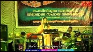 Vazhthidunnitha Swarga Nayaka
