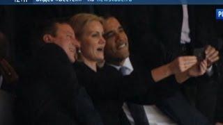 Позор Барака Обамы на похоронах Нельсона Манделы!