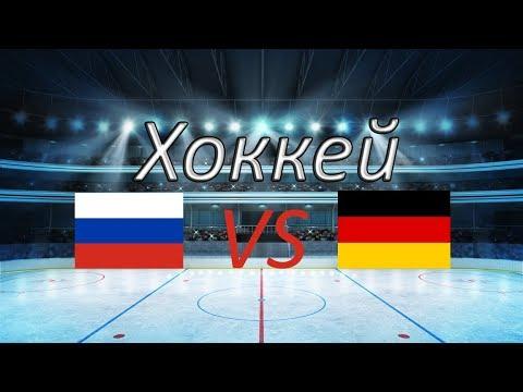Видео Ставки на хоккей россия сша