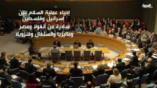 بالفيديو.. إسرائيل تتعرض لنقد لاذع خلال جلسة غير رسمية بمجلس الأمن