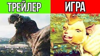 10 ДАУНГРЕЙДОВ ГРАФИКИ В ИГРАХ - ОБМАН
