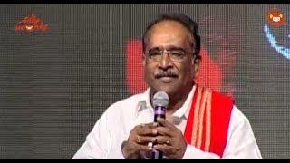 Paruchuri Gopalakrishna Speech - Pratinidhi Audio Launch - Nara Rohit & Shubra Aiyappa