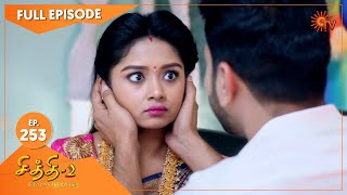 Chithi 2 - Ep 253 | 11 March 2021 | Sun TV Serial | Tamil Serial