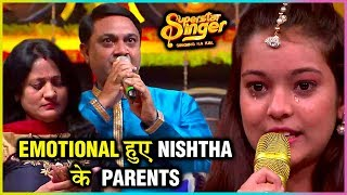 Superstar Singer | Parents Get EMOTIONAL | Sattwik REVEALS Secret Of His Parents