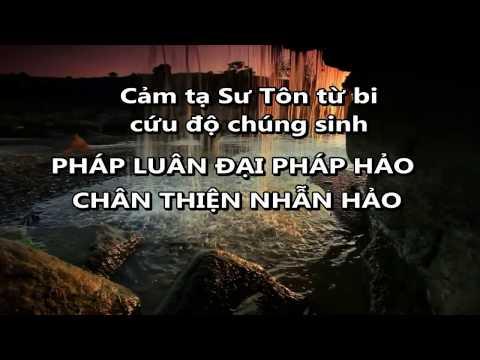 Tạ Ân Sư Beat - sub Pinyin Tiếng Trung