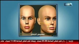 القاهرة والناس   فنيات تجميل الوجه وآثار الشيخوخة مع دكتور سمير زكى فى الدكتور
