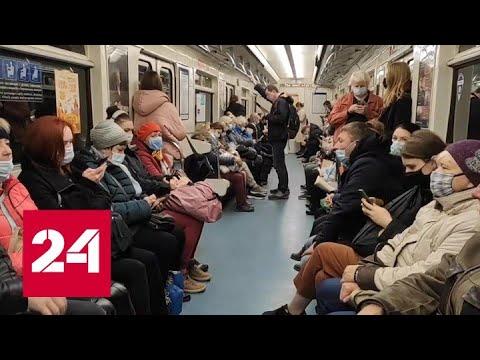 Борьба с коронавирусом: текущая ситуация - Россия 24