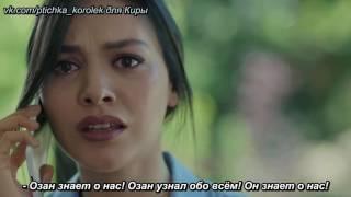 Чёрная любовь/Kara Sevda 1-й анонс к 35 серии