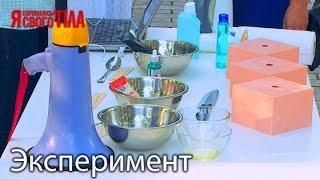 Эксперимент - Черные точки