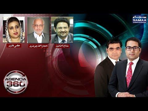 Indian Army Cheif Ki Pakistan Ko Dhamki | Agenda 360 | SAMAA TV | Sep 22, 2018
