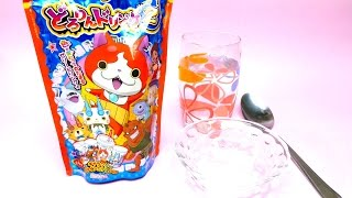 DIY Drink to Go - Magic Candy from Japan