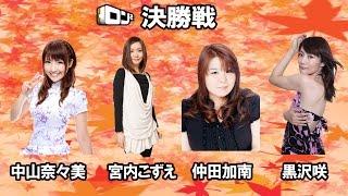 【麻雀】ロン2カップ2014 Autumn決勝戦