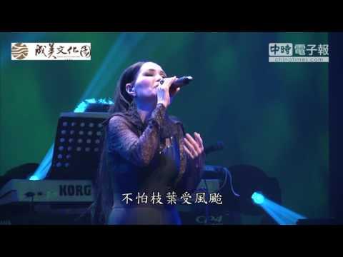 民歌傳奇-潘越雲桂花巷