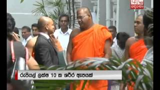 Gnanasara Thero released on bail following arrest