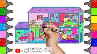 كيفية رسم منزل للأطفال رسم منزل للأطفال صفحات تلوين البيت للأطفال رسم بيت جميل Youtube