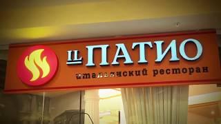 Франшиза ресторана EL Patio в Москве - купить франшизу ресторана Эль Патио(, 2018-01-02T13:33:50.000Z)