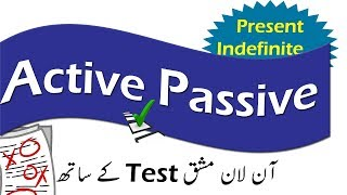 Active Passive in Urdu Lesson Present Indefinite Tense & Online Test