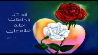 Beautiful Nasheed(about sisters) -(+MP3)  نشيد للفتيات المسلمات