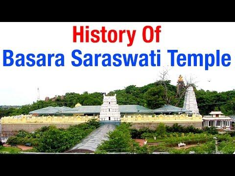 Special Focus : History of Basara Gnana Saraswati Temple - HMTV