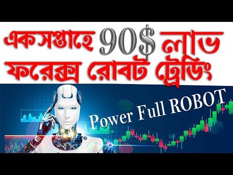 power-full-profitable-forex-robot-|-forex-robots-trading-system-2020-|-forex-robot-|-forex-bangla
