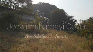 Gambar cover Jeevamshamayi | Theevandi | Shreya Ghoshal | Kailas Menon | Harisankar KS | Female Cover