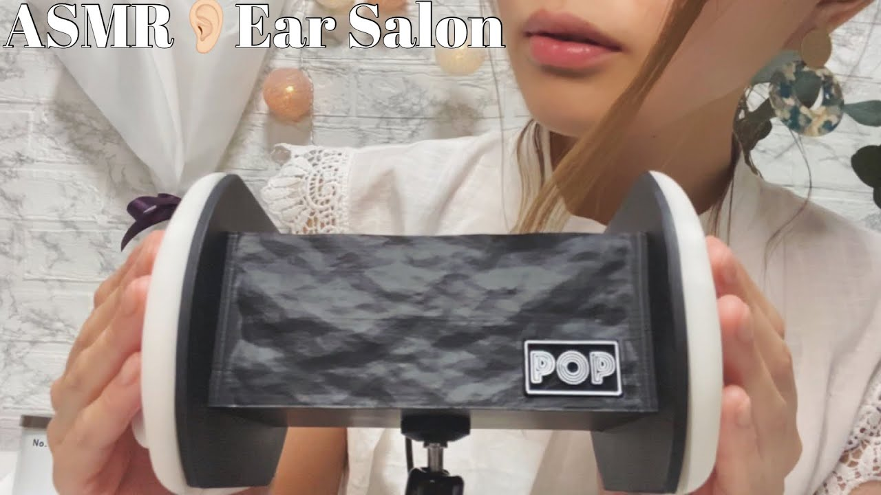 【ASMR】耳をいたわるマッサージサロン スペシャルオイルマッサージ【massage/ear Salon/tapping//whispering/ロールプレイ/音フェチ】