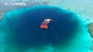300-m-deep underwater sinkhole declared world's deepest, China