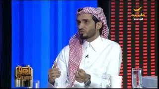ياهلا الليلة يناقش الاستثمارات السعودية الجديدة في صندوق رؤية سوفت بنك