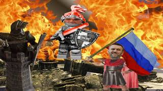 Путин против Трампа ( Битва Титанов)