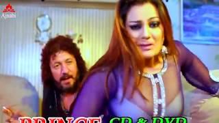 vuclip Imran Khan - Pashto HD film Zama Janan song Khaniya Maki Da Zwany Nasha Da | HD 720p