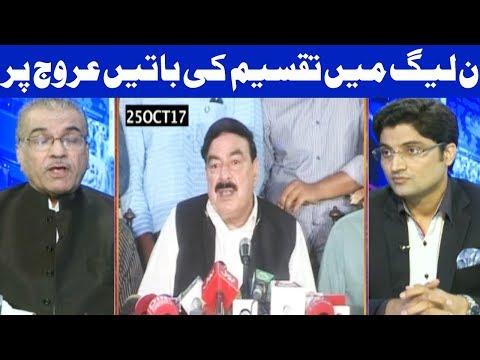 Nuqta E Nazar With Ajmal Jami | 30 October 2017 | Dunya News