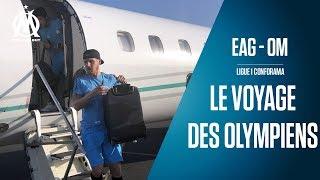 Guingamp - OM   Les coulisses du déplacement