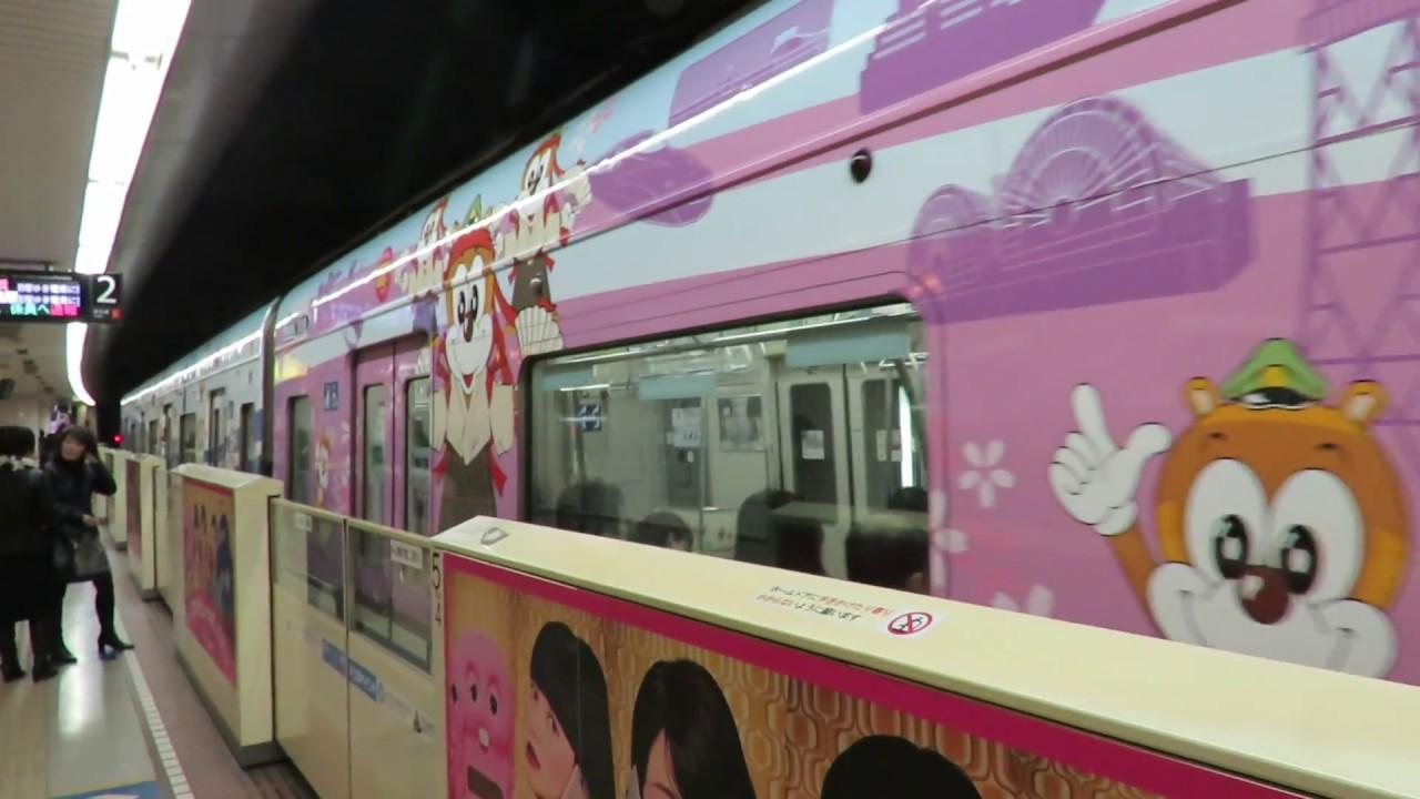 福岡市營地下鐵 35周年彩繪列車 博多站 姪濱站方向 進站 - YouTube