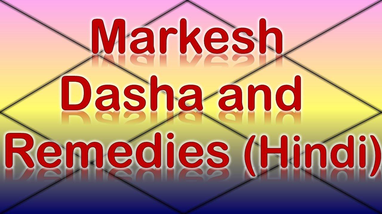 markesh dasha in astrology